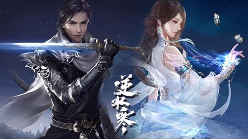 Một số nhân vật trong game Justice Online.