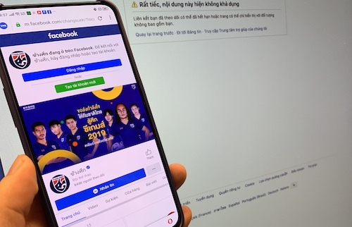 Nếu không chuyển địa chỉ IP ra khỏi Việt Nam, người dùng trong nước không thể truy cập vào được fanpage của đội tuyển Thái Lan như trước. Ảnh: Tuấn Anh.