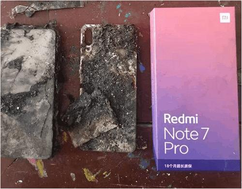 Redmi Note 7 Pro bị thiêu rụi, chỉ còn phần màn hình và khung máy.