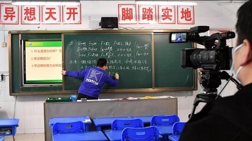 Máy chủ khắp Trung Quốc quá tải do virus corona - ảnh 2