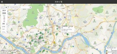 Bản đồ Corona Map dùng màu sắc khác nhau để cảnh báo về nguy cơ lây nhiễm virus corona. Ảnh: Yonhap News.