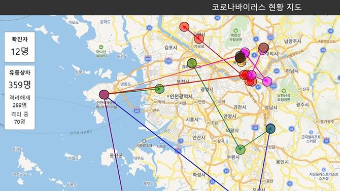Các dịch vụ bản đồ số cảnh báo virus corona phát triển nở rộ tại Hàn Quốc. Ảnh: Yonhap News
