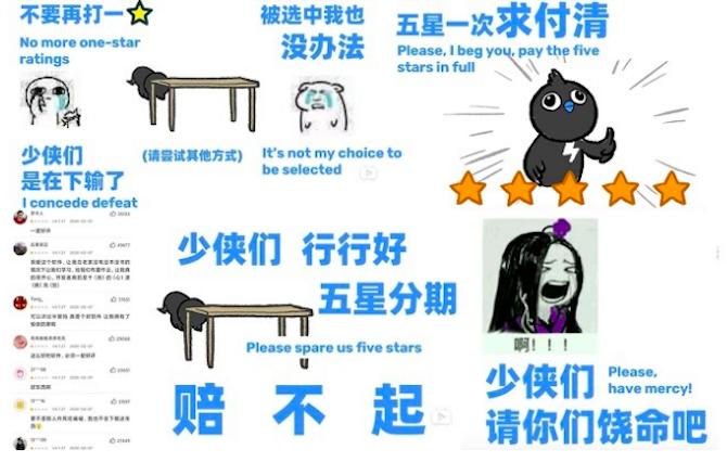 Hình ảnh xuất hiện trong video thuyết phục người dùng ngừng đánh giá một sao của DingTalk. Ảnh: TechNode.
