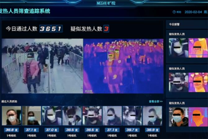 Trung Quốc dùng AI và Big Data chống Covid-19 thế nào - ảnh 2