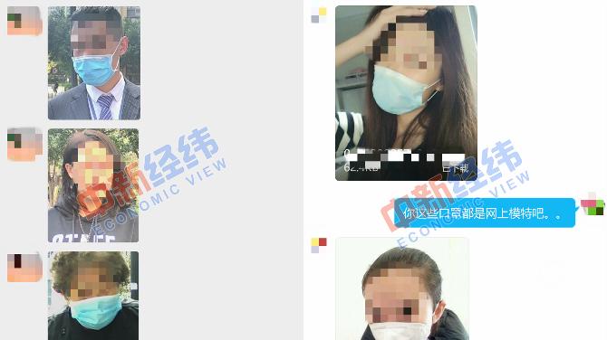 Một nửa số ảnh khuôn mặt đeo khẩu trang được người bán thu thập trên các trang web và mạng xã hội. Ảnh: Economic View.