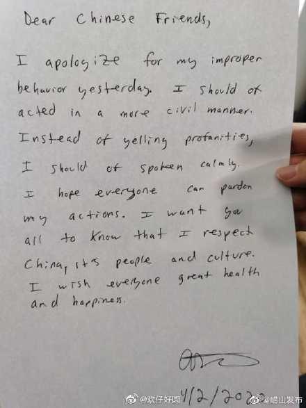 Bức thư xin lỗi của một trong ba người nước ngoài viết ngày 2/4.